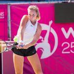 Tina Cvetkovič SPORTIDA 150x150 - WTA Zavarovalnica Sava Portorož: Danes so nastopile štiri Slovenke