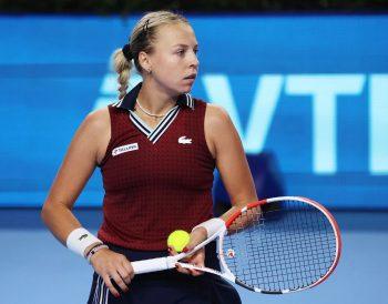 d7356 16349163489046 1920 1 350x274 - WTA Moskva: V finalu bosta igrali Kontaveitova in Alexandrova